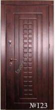 Строгая входная дверь, модель «Гермес»