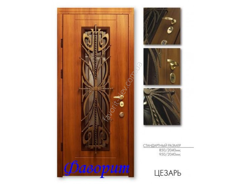 каталог входних дверей с стеклом бронирование